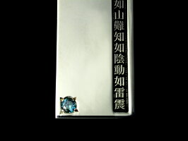 孫子タグ・風林火山