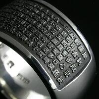 般若心経リング【指輪】【リング】【メンズ】【レディース】【サイズ】【メンズアクセ】【シルバー】