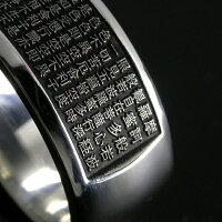般若心経リング・SLIM【指輪】【リング】【メンズ】【レディース】【サイズ】【メンズアクセ】【シルバー】