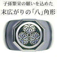 家紋リング・八角・Lightweight・松コース※15~27号