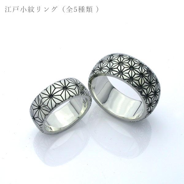 彫銀/ホリギン KOMONリング