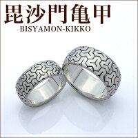 シルバーリング彫銀