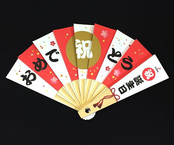 バースデーカード サウンドカード 扇子 B138-15 学研ステイフル 扇子をひろげると音が流れる誕生日カード Birthday Card グリーティングカード お誕生お祝い 立体カード メール便可 (ZR)