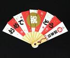 バースデーサウンドカード 扇子 B138-15 学研ステイフル グリーティングカード バースデーカード Birthday Card お誕生お祝い (ZR)