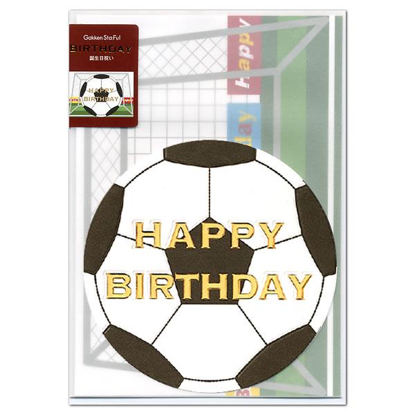 紙製品・封筒, グリーティング・カード  B34-006 Birthday Card