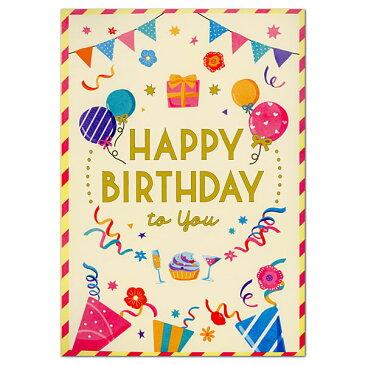 バースデーカード ライト付ミュージックカード クラッカー B88-167 学研ステイフル 月と星のライトが光ります 二つ折りカード Birthday Card お誕生お祝い