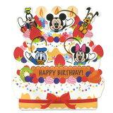 バースデーカード Disney ディズニー オルゴールカード ディズニーケーキからミッキーたち EAO-721-824 ホールマーク キャラクターを引き抜くと声や音が流