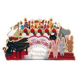 バースデーカード ライト付ミュージック立体カード 楽隊 B120-24 不思議ロウソクの灯が消える 学研ステイフル 動物たちとケーキが飛び出す誕生日カード Birthd
