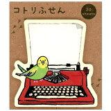 [セール品 半額・50%OFF] 付箋 コトリふせん タイプライター FS340-01 30枚入り チキューグリーティングス