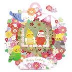 バースデーカード メロディカード 小鳥のさえずり P482 サンリオ 飛び出すミュージック誕生日カード Birthday Card お誕生お祝い メール便可 (ZR)