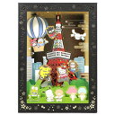 バースデーカード 和風スポーツカード サンリオキャラクターMX 東京タワー P7104 サンリオ 日本の名所 クライミング・スケートボード・空手 立体カード グリーティングカード 多用途 誕生日祝い Sanrio