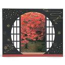 サンリオ 秋カード 立体 丸窓から紅葉と庭園 P4717 レ