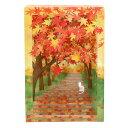 サンリオ 秋カード 立体 箱形 紅葉と富士山 P4720 レ