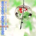 【セール品】 風鈴 ガラス くりすたる風鈴 金魚 R-06 会津喜多方 蒔絵仕上げ 手作り風鈴 木之本 ふうりん フウリン ウィンドベル ウィンドチャイム がらす 硝子 まきえ マキエ