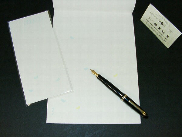 Dove residence hall letter flights sealing てふてふ butterflies butterflies stationery envelopes
