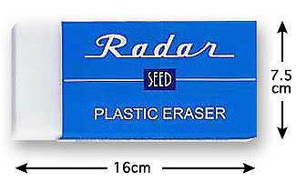 理想的種子巨型雷達橡皮擦版畫和橡皮戳製作! S-巨型橡皮擦