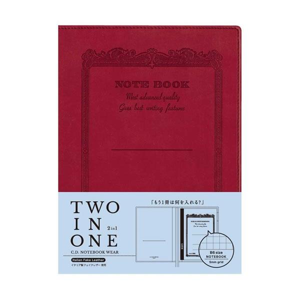 手帳・ノート, その他  CD B6 CDV180-RD 2