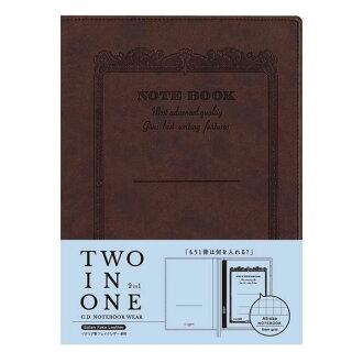 能收藏2本供筆記本覆蓋物CD筆記本服裝A5使用的棕色CDV200-BR筆記本的筆記本覆蓋物APICA
