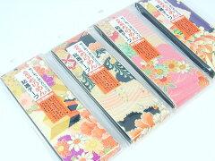 古布柄ちりめん粘着テープ 50ミリ幅(太) 21-204