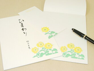 Dove residence hall letter sunflower summer sunflower and sunflower stationery and envelopes