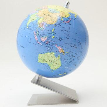 渡辺教具製作所 WS 小型地球儀(行政) W-1204 シルバー台 球径12cm 縮尺1億分の1