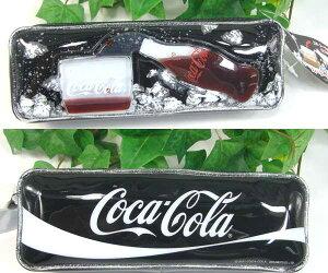 おやつマーケット コカ・コーラ ウォーターインペンケース (黒) おもしろペンケース コカコー...