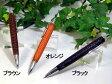 OHTO/オート ニードルポイントボールペン 型押し風 ノック式 Leather Pens collection 革巻きボールペン(LBP-10FK)