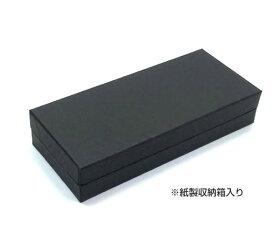 大西製作所アセテート万年筆唐紅太軸ペン先:Fonishi1600fp-kb01