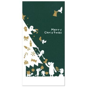 クリスマスポチ袋(大) クリスマスツリー TID544-4 シルク印刷 2枚入り お札が折らずに入るサイズ 金封 天一堂 (ZR)