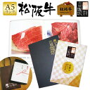 【ふるさと納税】【冷凍】いにしえの牛肉 ロースしゃぶしゃぶ(CAS凍結)約500g /特産 ブランド牛 希少 三重県