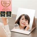 堀内鏡工業 卓上ミラー 3L プロモデル折立 ナピュアミラー 3L ピンク AM-005P 卓上鏡 化粧鏡 かがみ メ...