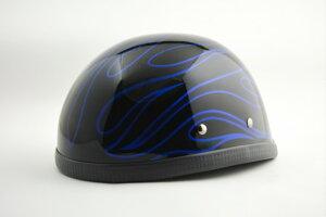 (アウトレット)BICYCLE HELMET/BLUE FLAME(検索ワード)マーブライザーキャンディーハーレーデザインペイントラップ塗装かっこいいおしゃれストリート装飾用ダックテールアウトローアメリカン