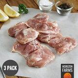 ニュージーランド産 有機 オーガニック チキン 骨なしもも肉 高品質 フリーレンジ 放牧 鶏肉 500gx3パックセット 合計1.5kg 送料無料