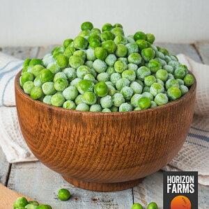 有機 JAS 認証 オーガニック 冷凍 グリーンピース 1kg ヨーロッパ産 冷凍野菜