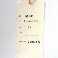 SALE♪♪ETERNAL(エターナル)色落ち防止加工デニムレギュラーパンツ52001ライトインディゴ
