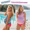 【 送料無料 】 マタニティ 大きいサイズ 水着 ビキニ タンキニ M~XL ( ピンク グリーン ブルー ) フラワー グラデーション リーフ柄 マタニティスイムウェア レディース
