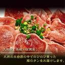 【九州産】安心の国産 厳選 豚タン まるまる1本×4個(合計1kg)【国産 国産豚 豚タン トンタン とんたん 豚 豚舌 舌 タン ブロック 1kg 1キロ 冷凍 タンステーキ 厚切りタン 厚切り 焼肉 BBQ 冷凍 送料無料】国産豚のタンは豚1頭から取れる量が少なく、希少品になります。 2