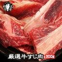 7/11.12週末限定!!50%OFF! 宮崎県産 黒毛和牛...