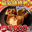 高価で希少な牛小腸油かす200g/業務用 うどんややきそば色んな料理の隠し味に!旨味凝縮!魔法の食材 【あす楽対応】