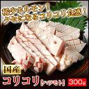 宮崎県産 黒毛和牛 上 ホルモン コリコリ 100グラム×3...