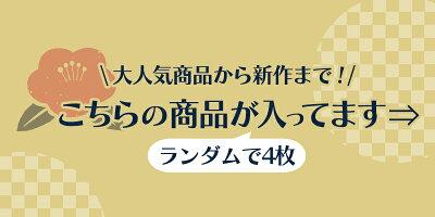 補正屋福袋/10000/商品一覧1