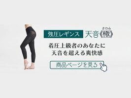 補正屋福袋/10000/商品一覧5