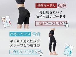 補正屋福袋/10000/商品一覧3
