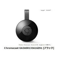 GoogleChromecastブラック・新パッケージGA3A00133A16Z01