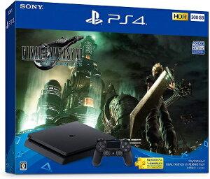 PlayStation 4 FINAL FANTASY VII REMAKE Pack 500GB 新品 在庫あり
