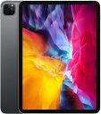 Apple iPadPro 11インチ 第2世代 128GB シルバー Wifiモデル MY252J/A