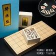 将棋駒セット 山形県天童市産 楓漆書の将棋駒と折将棋盤のセット 手書き 入門用にぴったり 伝統工芸