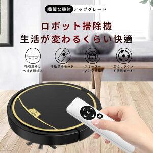 掃除機 ロボット掃除機 水拭き 掃除 ロボット掃除 拭き掃除 自動掃除 ふき掃除 そうじ ソウジ 水拭き みずぶき アイリスオーヤマ