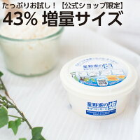 星野家の手作りマッサージ塩【公式オンラインショップ限定増量MAXEdition】