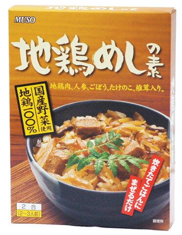 ムソー 地鶏めしの素 2合用170g  【地鶏飯/炊き込みご飯/ムソー/通販/】